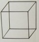 Line Drawing of a Box.  Which of the two views on the right is correct?  See commentary in next post.